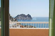 Apartment for rent only 30 meters from the beach Murcia