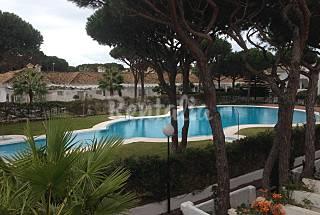 Apartamento ideal para niños a 500 mts de la playa Cádiz