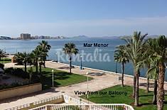 Las Gemelas (4-6 personas), a 50 m de la Mar Menor Murcia