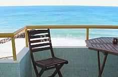 House for 4 people in Loulé (São Clemente) Algarve-Faro