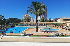 Apart in a Closed Condominium in Praia Rocha beach Algarve-Faro