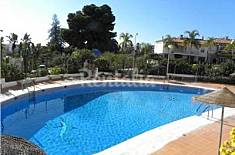 House for rent only 1000 meters from the beach Granada