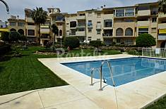 Apartment with 2 bedrooms only 60 meters from the beach Málaga