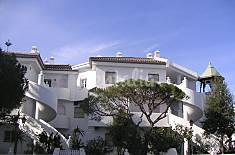 Apartamento en estilo andaluz a 50m de la playa Cádiz