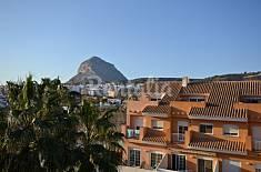 Casa de 3 habitaciones a 1000 m de la playa Alicante