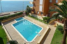 Apartment for 6 people only 50 meters from the beach Tarragona