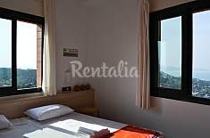 Apartamento para 2-4 personas a 3 km de la playa Girona/Gerona