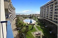 Apartamento a 50m playa y 20 minutos de valencia Valencia