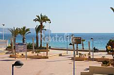 Apartamento Frentemar Alicante