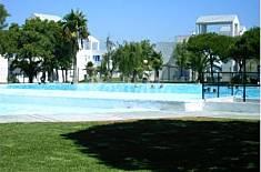 Duplex: 2 habit, 2 baños, terraza grande. piscina y aire acondicionado Cádiz