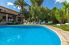 Apartamento en alquiler en Mancor de la Vall Mallorca