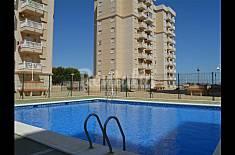 Apartamento para 6 personas a 30 m de la playa Murcia