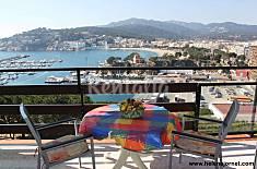 Apartamento con vistas mar a 400m de la playa Girona/Gerona