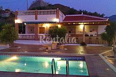 country house stunning views exclusive pool wifi * Granada