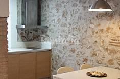 Apartamento de 2 habitaciones a 30 m de la playa Girona/Gerona