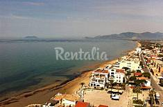 Apartment for 2 people only 500 meters from the beach Latina