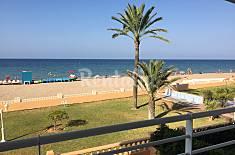 Apartamento frente al mar y a 10 m de la playa Alicante